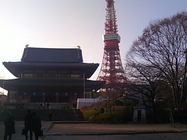 東京の象徴ぅ♪